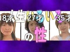 Peliculas l, Peliculas d, Pelicula porno, Japonesas de 6, Pelicula, Japones peliculas