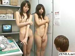 Uma boa buceta, Elevador, Japão