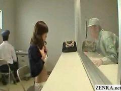 Visitando, Jovencitas desvistiendose, Visitas, Jovencitas japonesas, Prisioneros, Prision