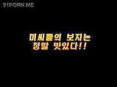 Korean, Foursome, Foursomes, Foursomers, Foursom, Foursome,