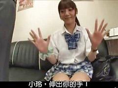 일본 여중생, 일본여자아이일본여자, 일본 여중생ㅇ, 일본여중생, 일본 미소녀, 일본학교