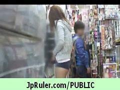 Public, Japan