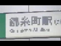 Japanese, Korean