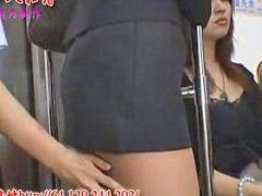 Asian, Public, Ass
