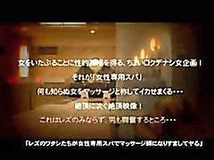 일본 중3, 일본여자아이일본여자, 일본엉덩ㅇ, 일본여자후장, 일본중2, 일본중3