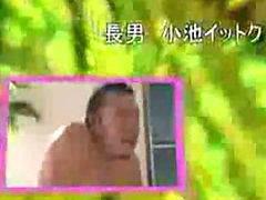 Japan taboo, Xlx, Taboo japanes, Taboo japan, Taboo family, Japane family