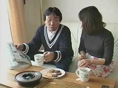 Japanese, Taboo