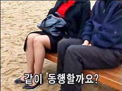 G한국, 한국korea, ㅣ한국, 한국ㄱ, 한국ㄴㅇ, 한국