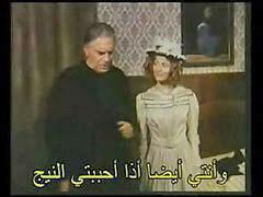 عرب, عربى