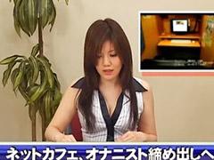 Japanese, Japanese milf, Asian japanese masturbation, Japan toy, Masturbation milf, Milf masturbation