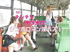 Bus, Schoolgirl bus, Fuck fest, Fuckfest, Schoolgirl bus, School bus