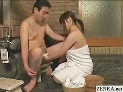목욕탕, 가옥, 욕조ㅛ, 자지보여주기, 일본 서비스, 일본자지